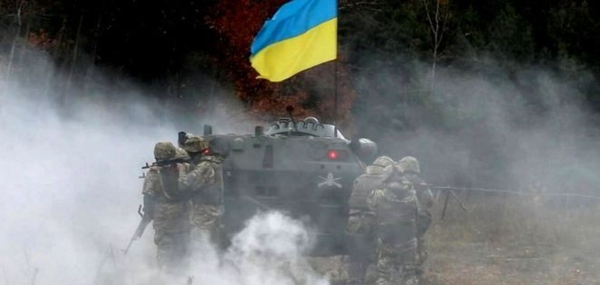 На Донбасі різко загострилася ситуація: ЗСУ зазнали втрат