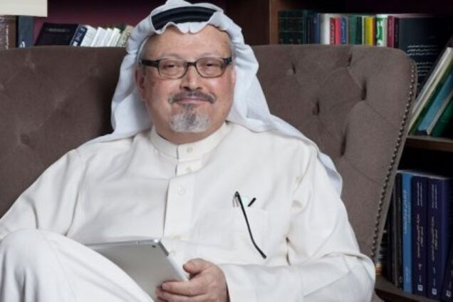 Убитий журналіст Джамаль Хашоггі