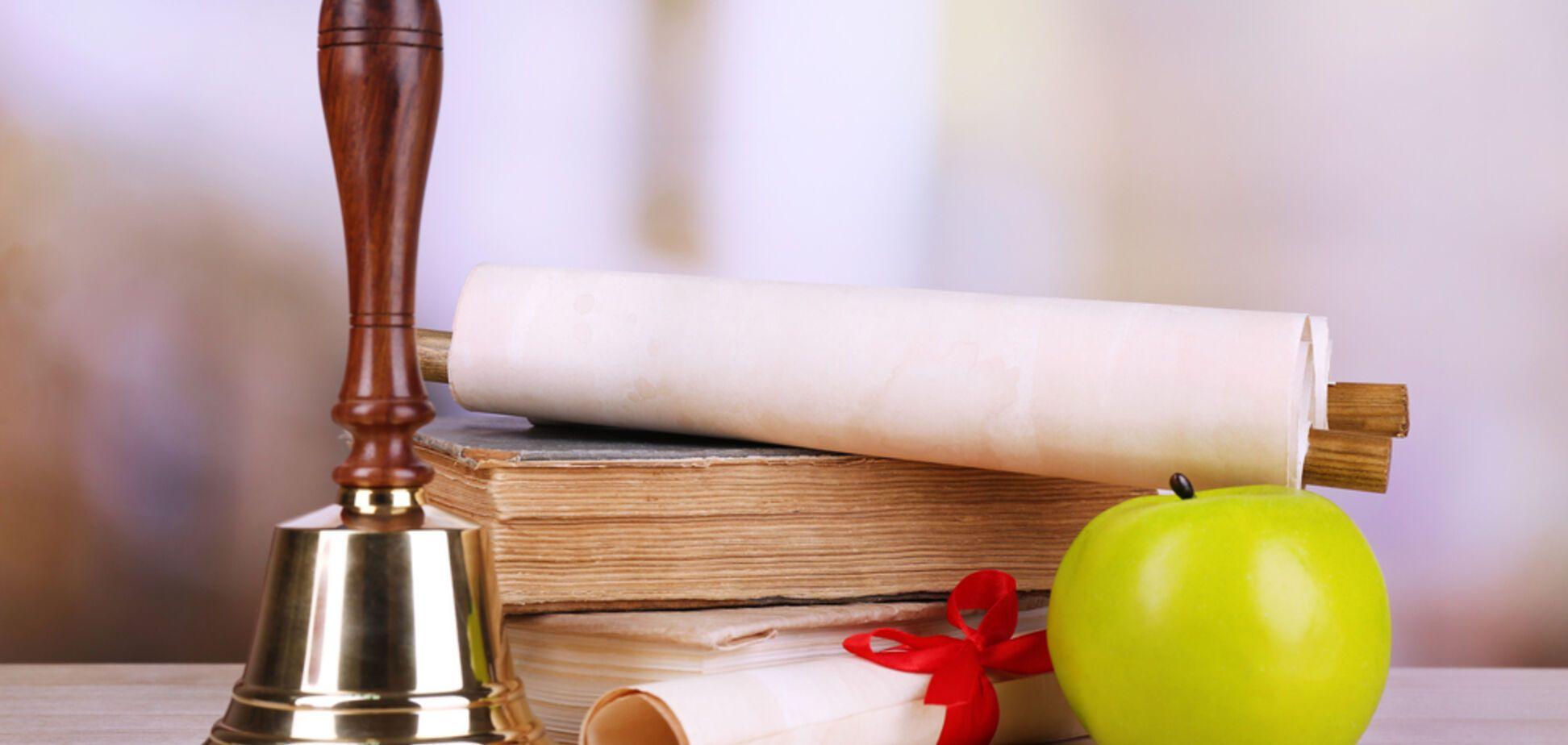 У російських школах заборонили 'дзвінок для вчителя'