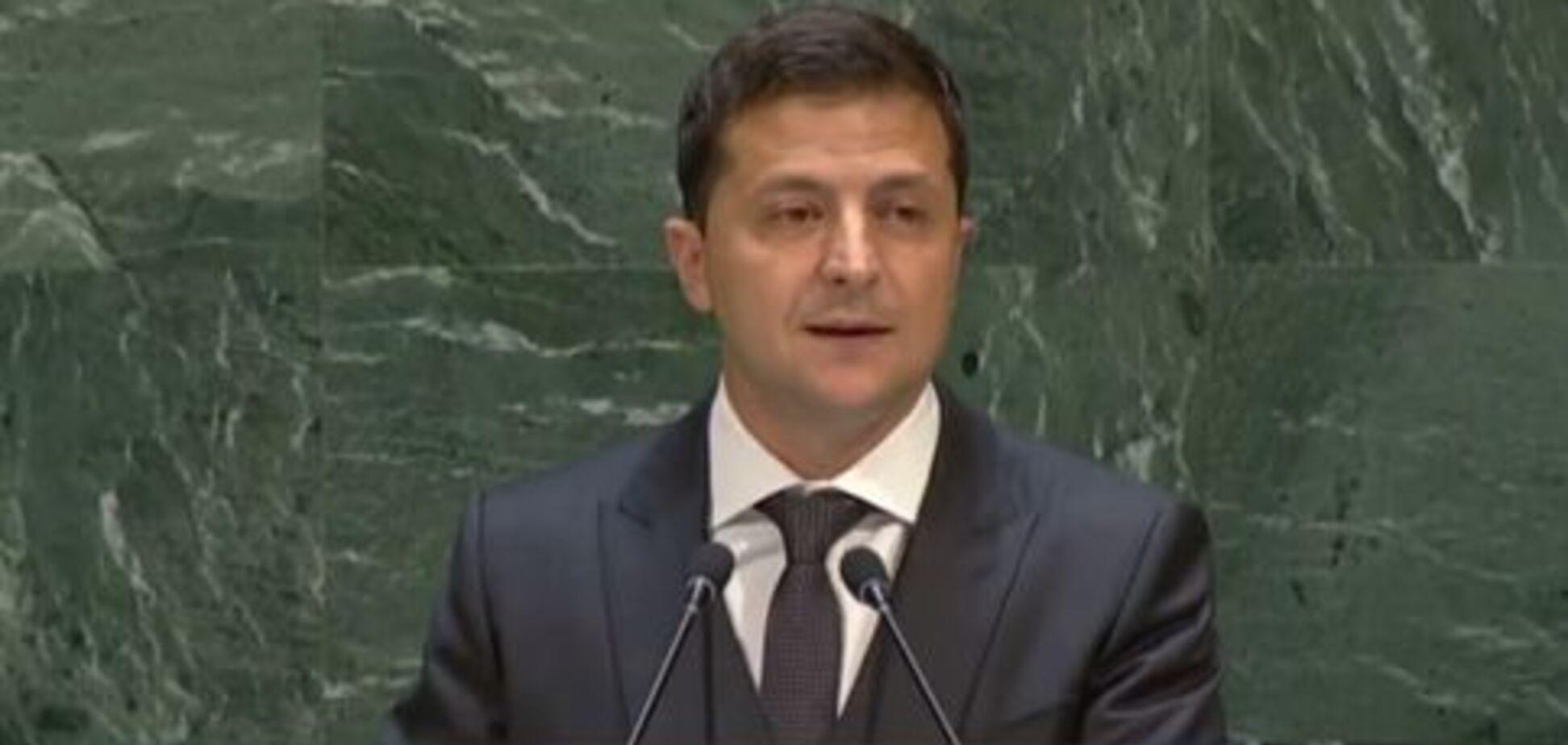 Про виступ президента Зеленського на Генасамблеї ООН
