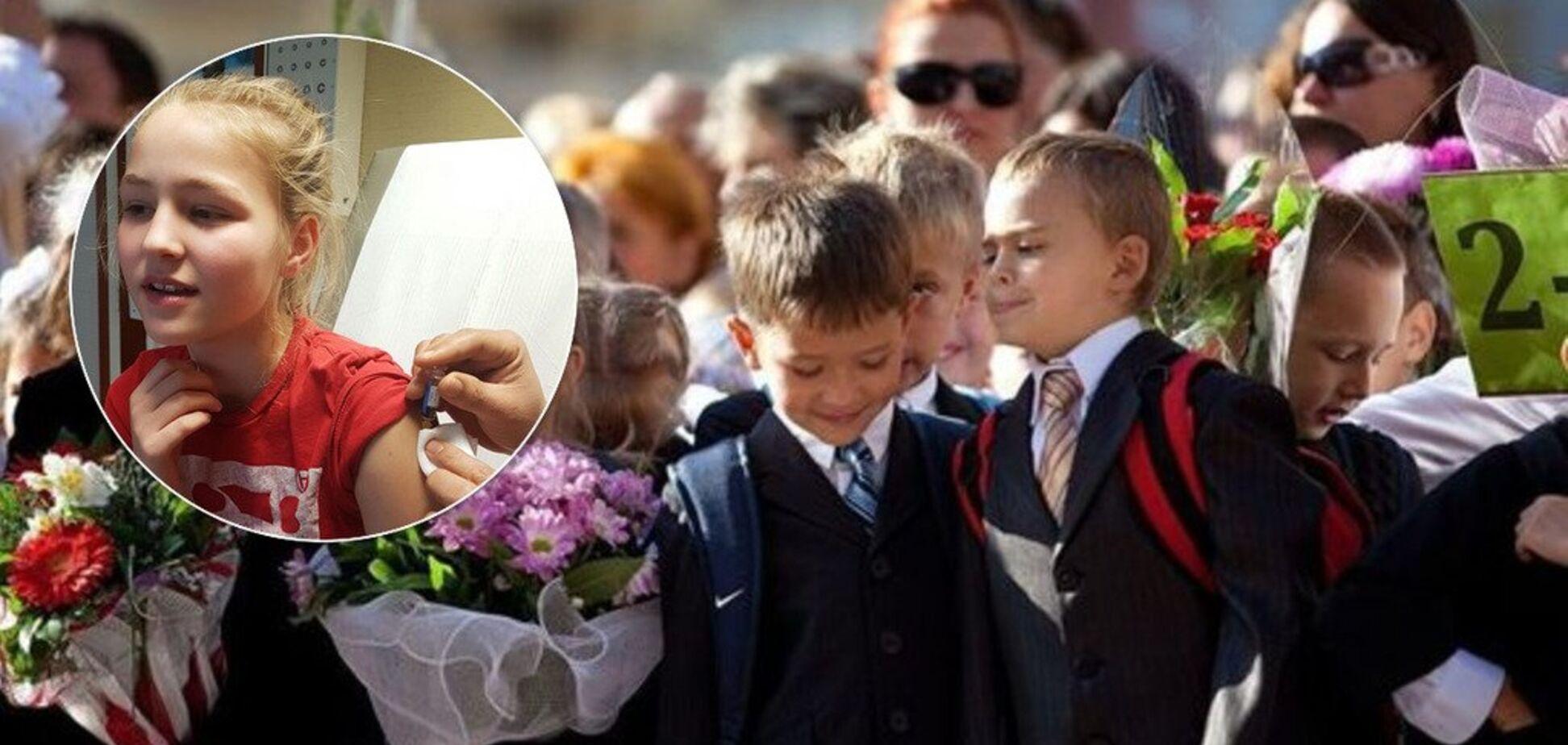 Уже с 1 октября: как в украинском городе из-за прививок запретят ходить в школу