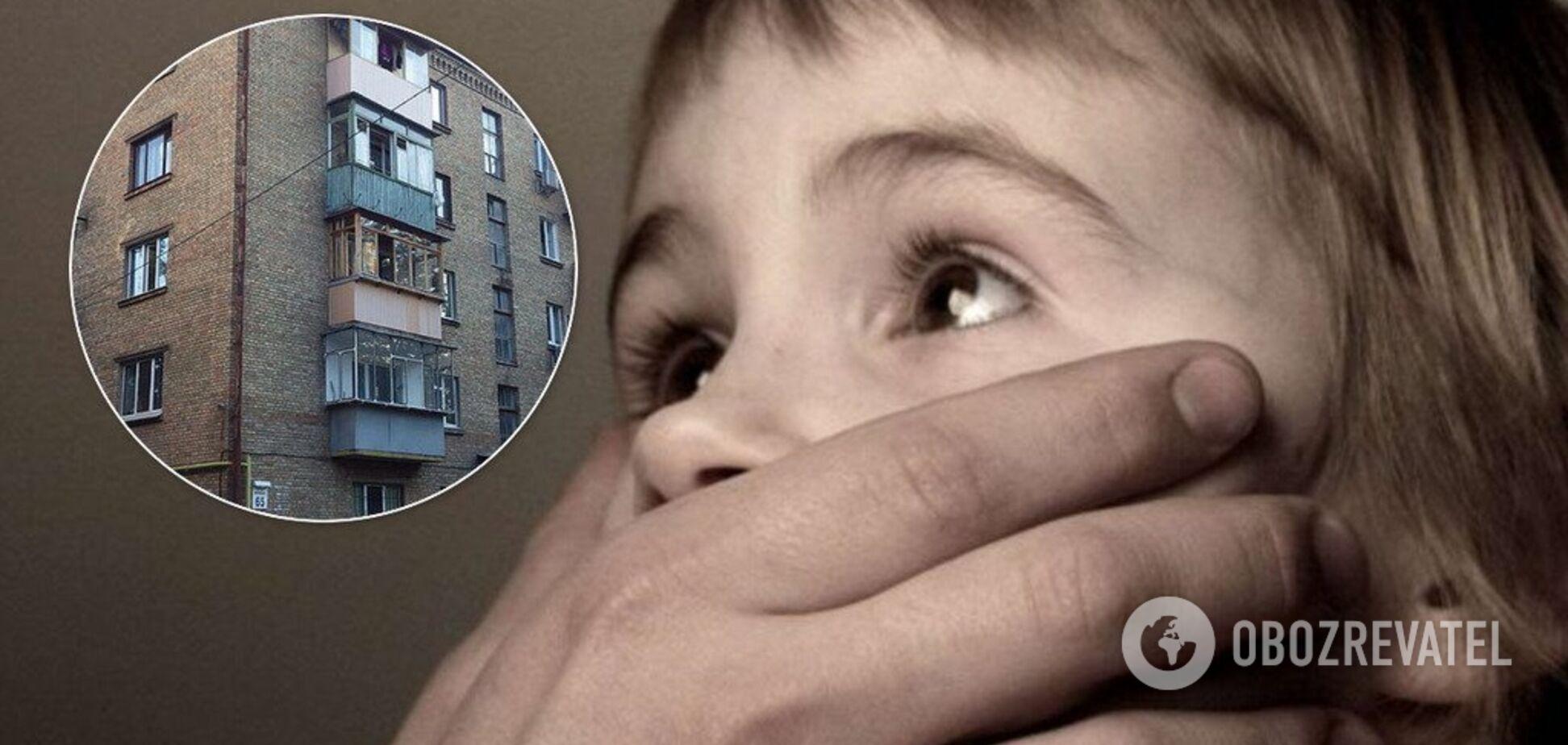 Київ розбурхала дивна історія про сім'ю. Ілюстрація