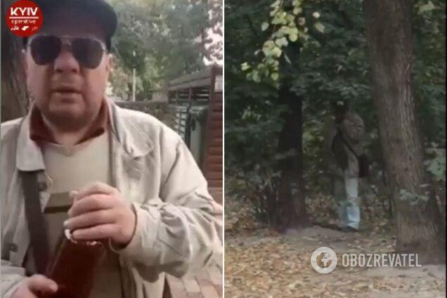 У парку Києва затримали збоченця