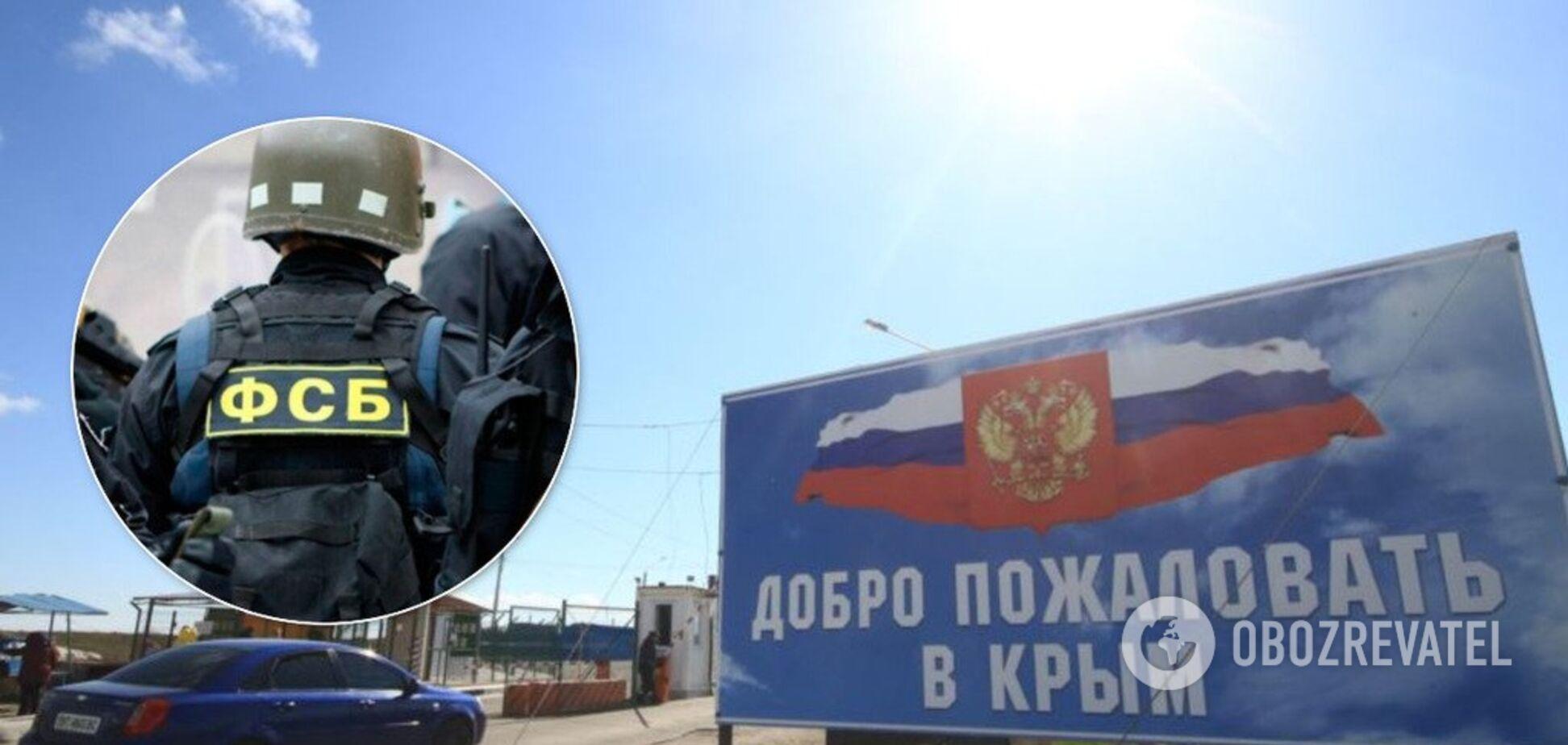 ФСБ затримала українця в Криму