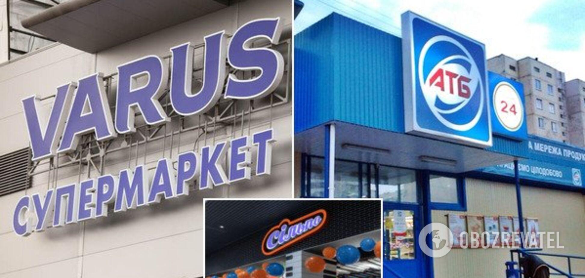 Гниль, плесень и полная антисанитария: что скрывают супермаркеты Днепра