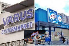 <strong>Гниль, плесень и полная антисанитария</strong>: что скрывают супермаркеты Днепра