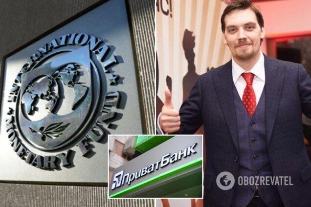 Украина столкнулась с проблемами с МВФ