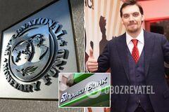 'Уезжает без результата': СМИ <strong>сообщили о провале миссии МВФ</strong> в Украине