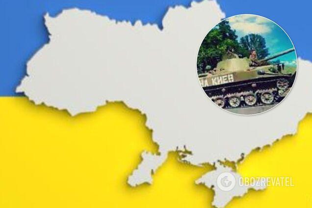 Вторгнення в Україну