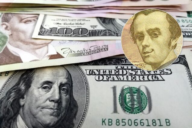 Национальный банк Украины в четверг, 27 февраля, зафиксировал официальный курс гривни по отношению к доллару на отметке 24,64 грн/$
