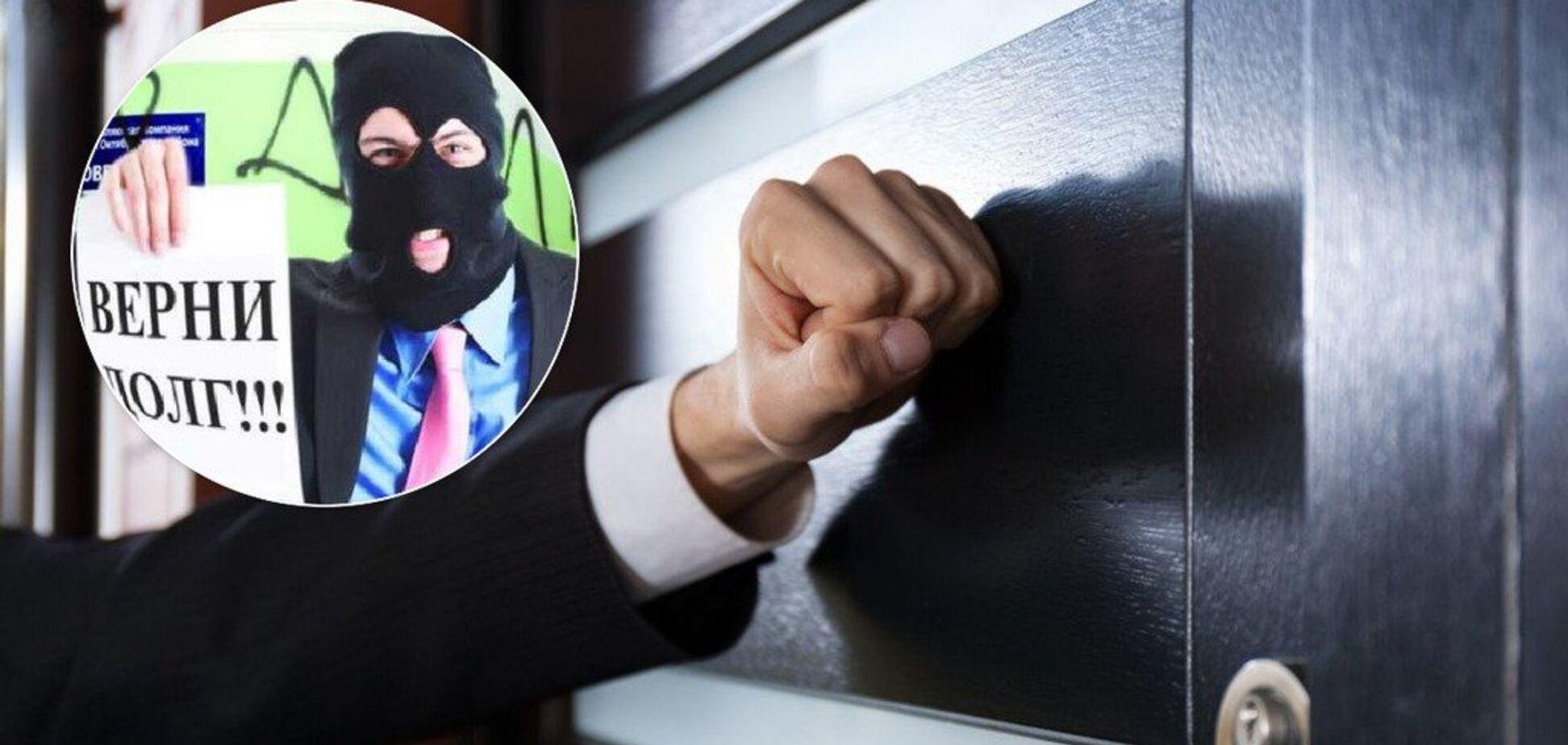 Колектори шантажують дітьми й порно: як над українцями знущаються за борги