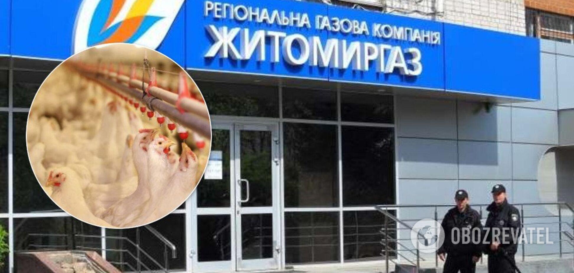 Открытое письмо руководства 'Комплекса Агромарс' о злоупотреблениях 'Житомиргаза'