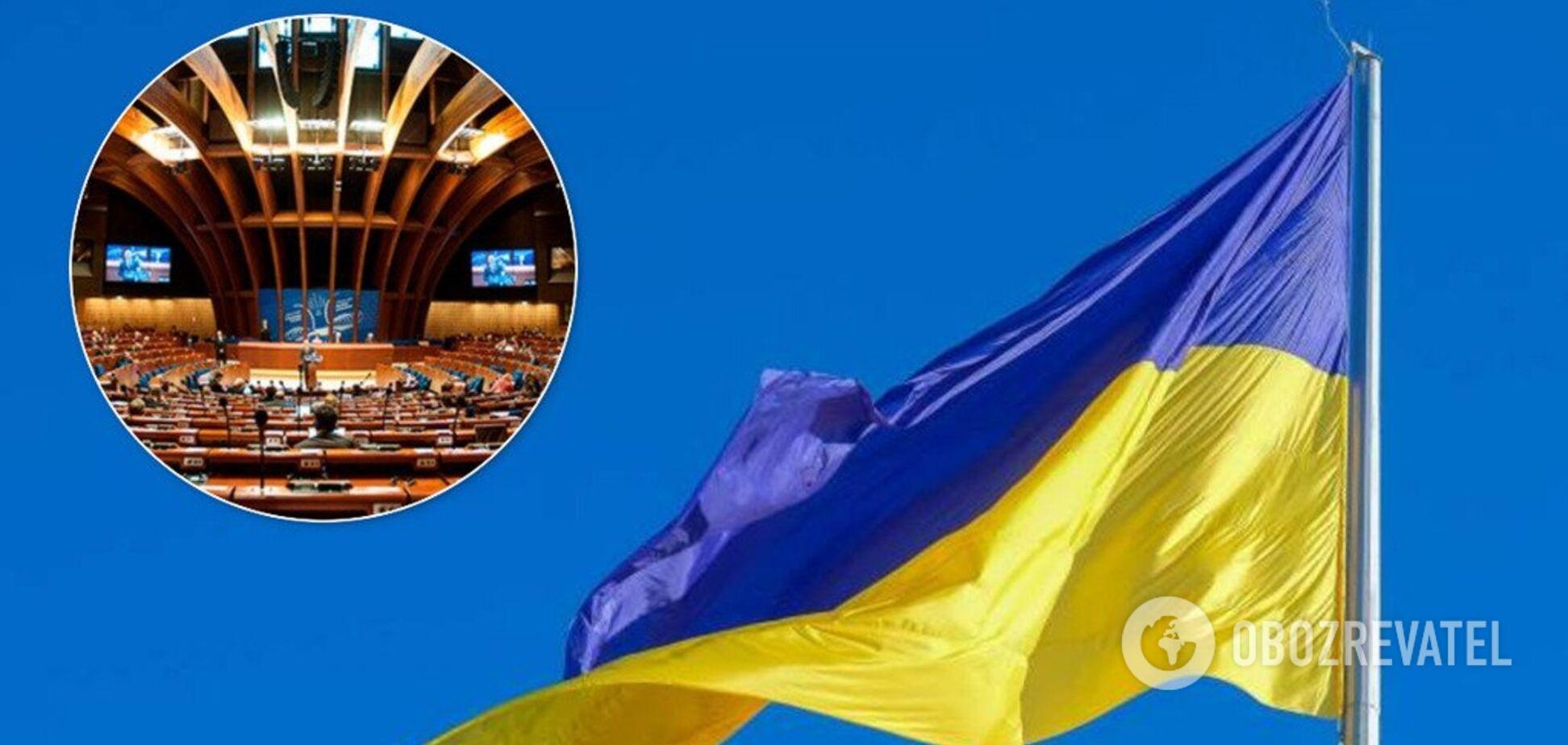 Украина возобновит работу в ПАСЕ