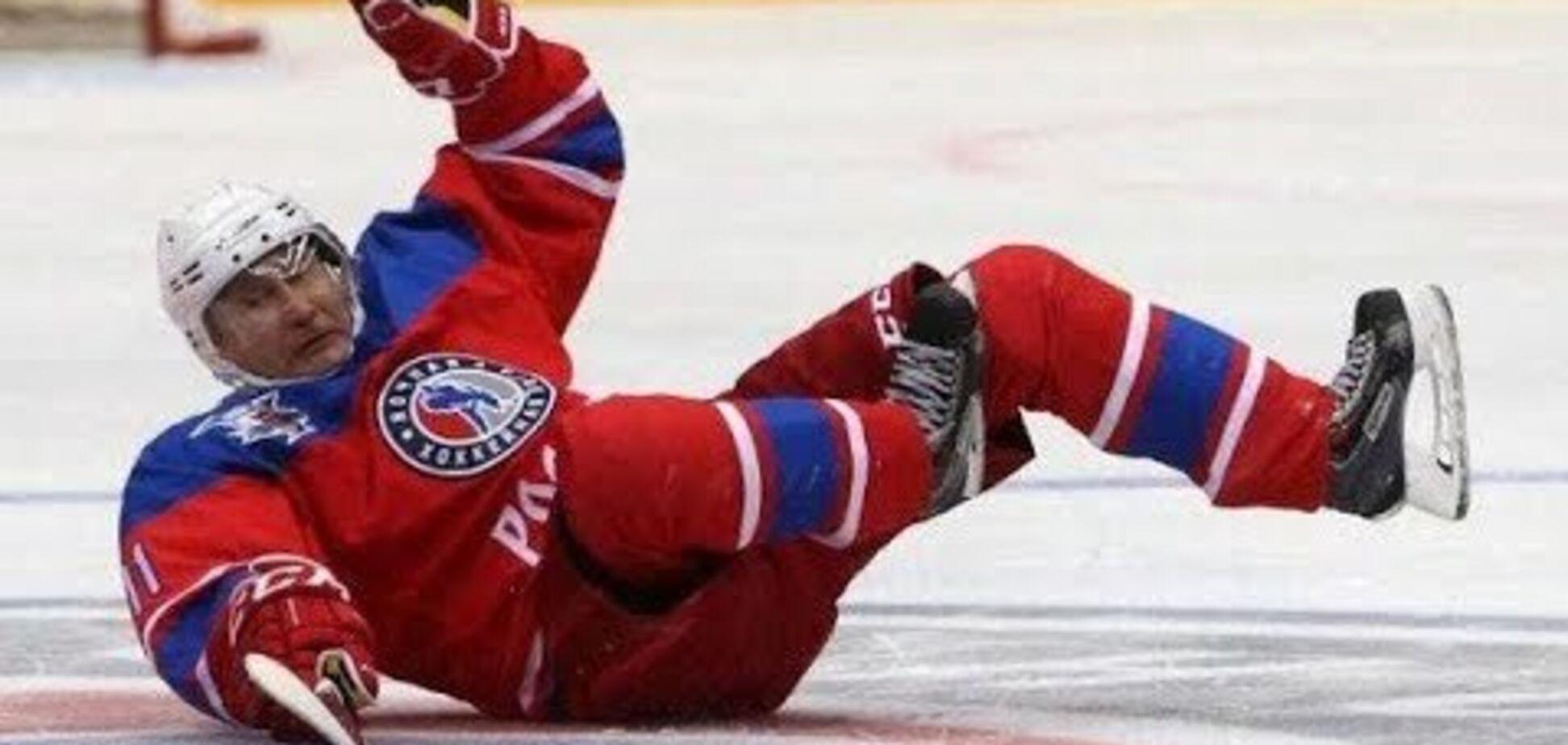 'Гол забил Владимир Путин!'