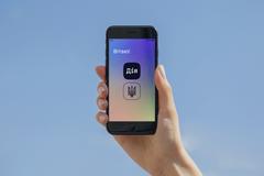 Логотип проєкту 'ДіЯ' на смартфоні