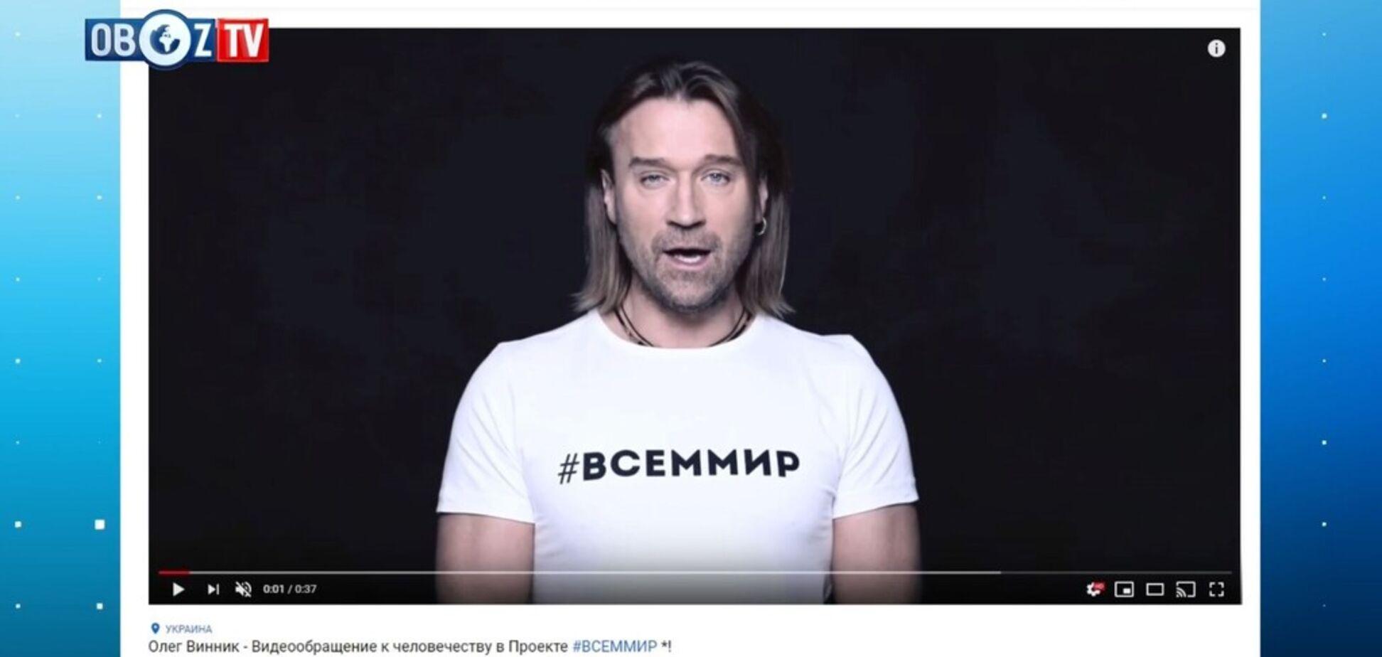 Кто из музыкантов является агентом Кремля: версия музыкального продюсера