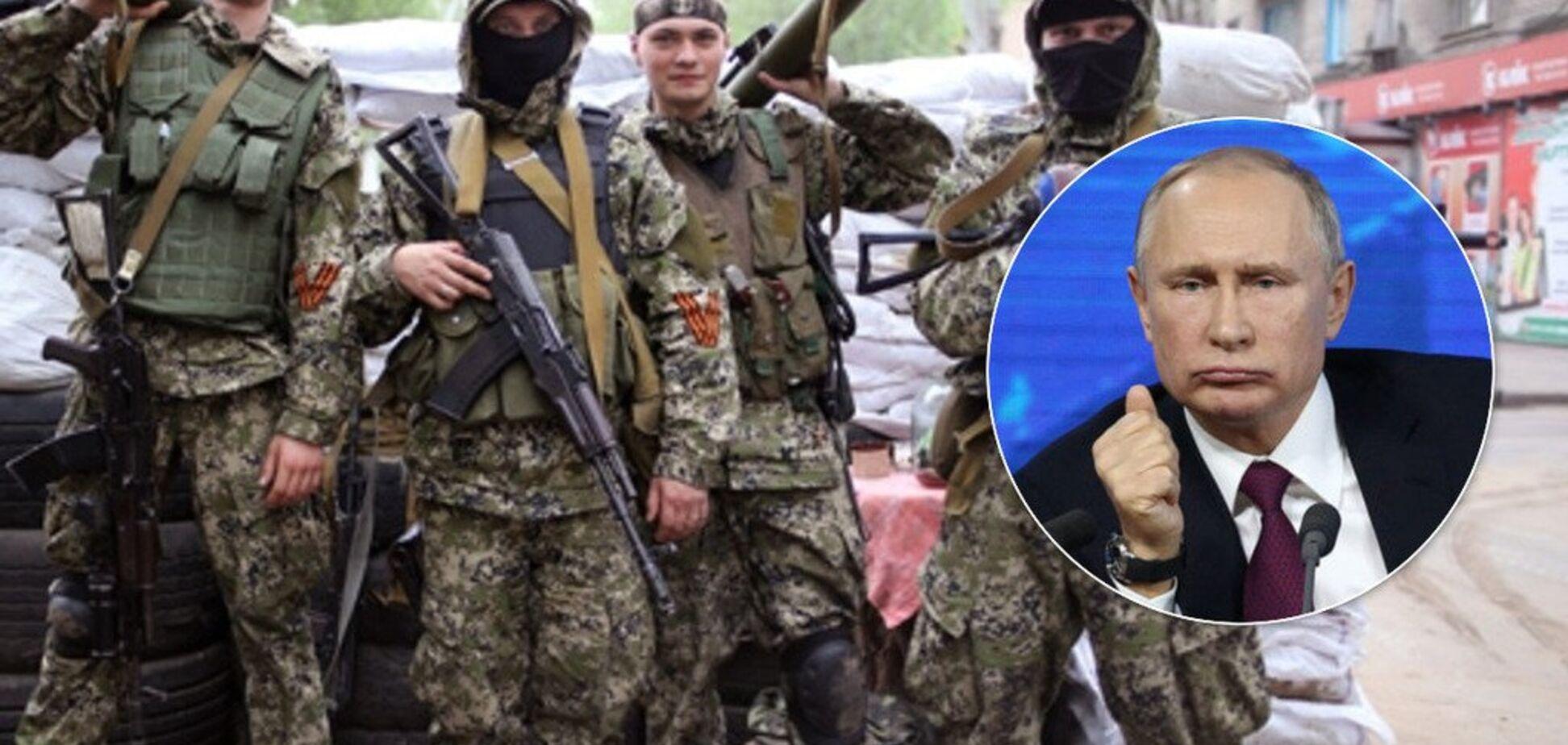 Путин на 'передке': в сети высмеяли очередной 'прорыв' в 'ДНР'