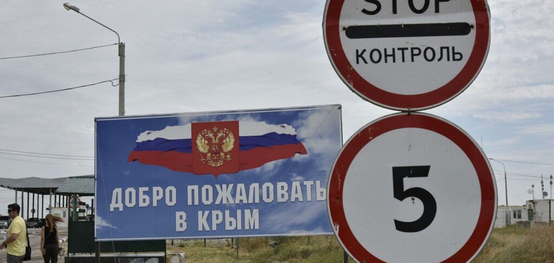 Посещение Крыма: Украина не должна идти на упрощение
