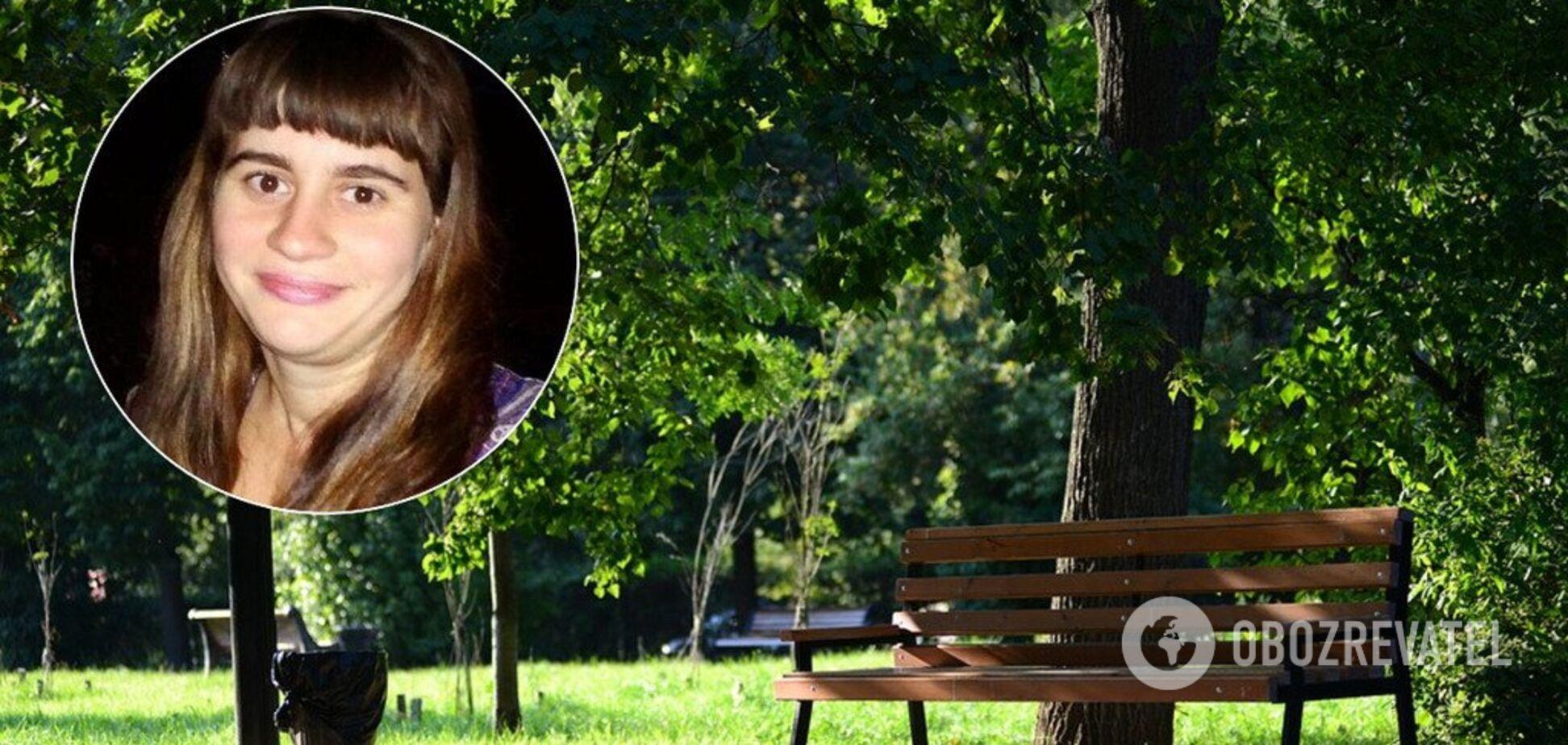 Викинули в парку: історія зі зникненням дівчини під Дніпром отримала сумну розв'язку