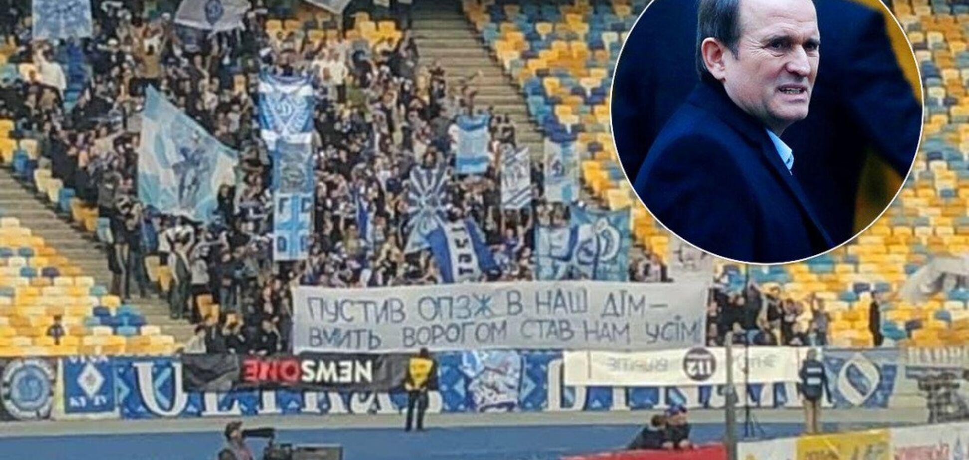 Фаны 'Динамо' отомстили Медведчуку - опубликовано видео
