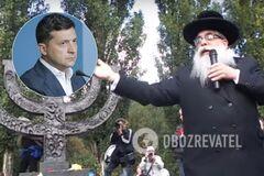 Владимир Зеленский и Яков Блайх