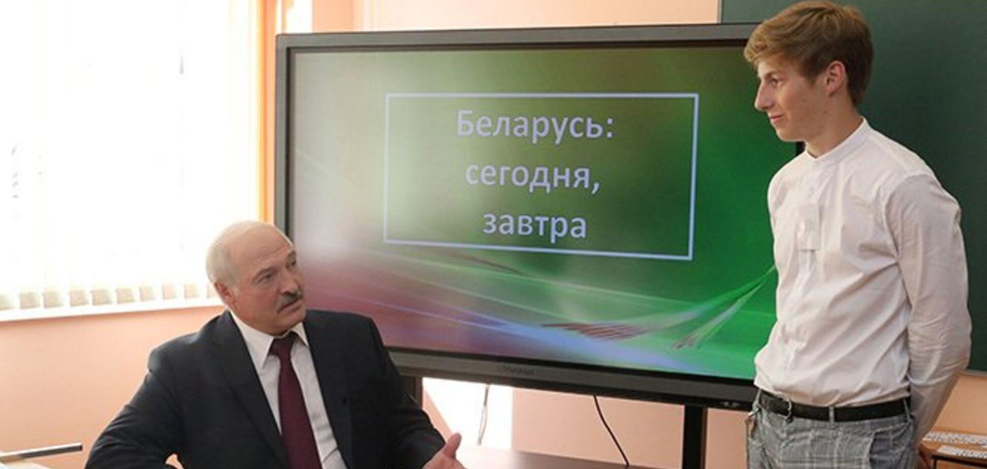Лукашенко назвав 'мотлохом' вищу математику і наказав її прибрати