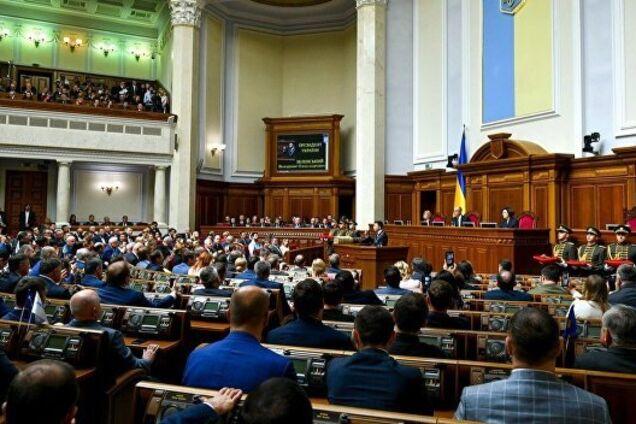 Рада дала старт законопроекту про скорочення кількості нардепів