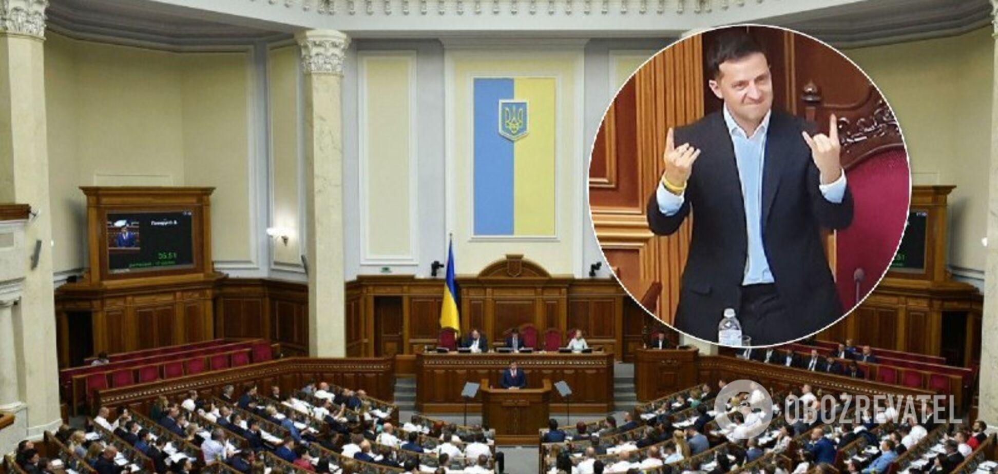 Рада сняла депутатскую неприкосновенность: кто поддержал