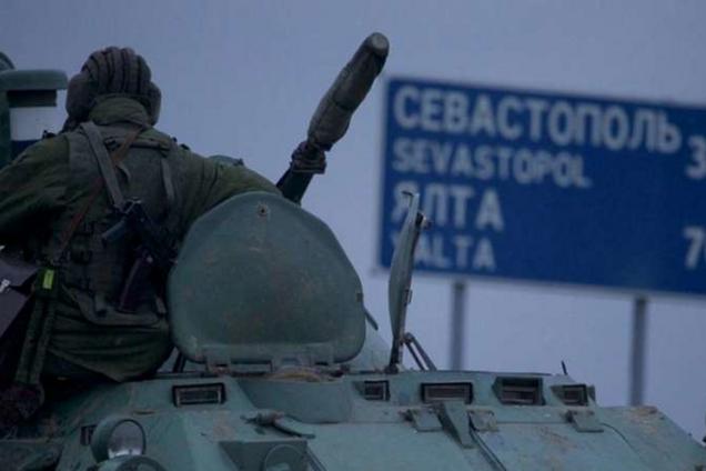Мілітаризація Криму