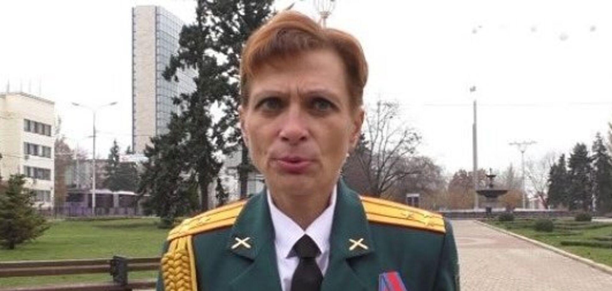 В 'ДНР' наказали военную предательницу Украины Корсу