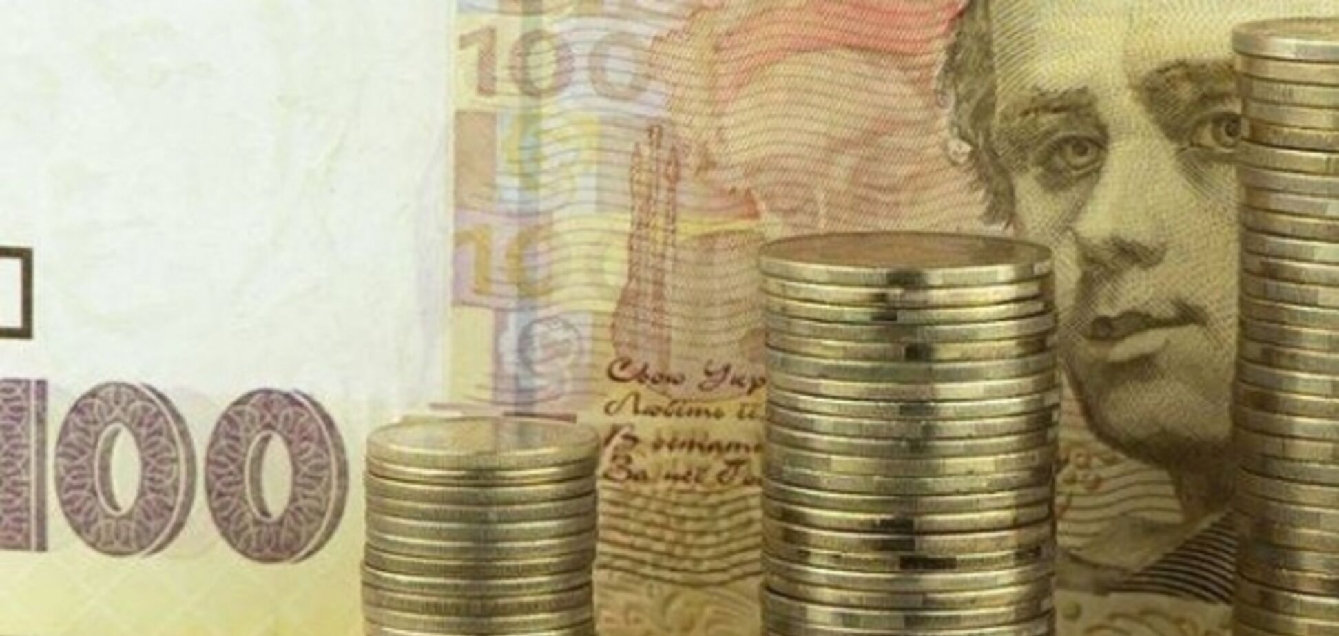 'Минус 9 млрд': в Украине забили тревогу из-за проблем госбюджета