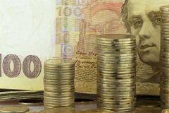 'Мінус 9 млрд': в Україні забили на сполох через проблеми держбюджету