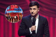 'Дзвонив після ефіру': Зеленський відчитав 'Квартал' після першого концерту