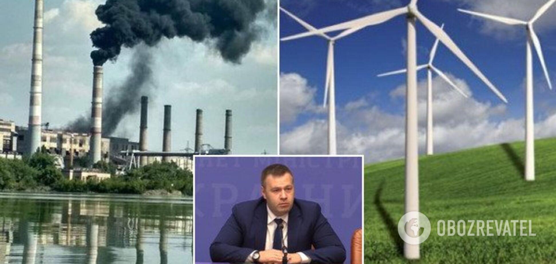 У Кабміні Гончарука злили два 'воюючі' відомства: що новий голова зробить в енергетиці