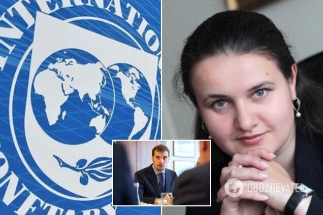 Маркарова допустила прекращение работы с МВФ