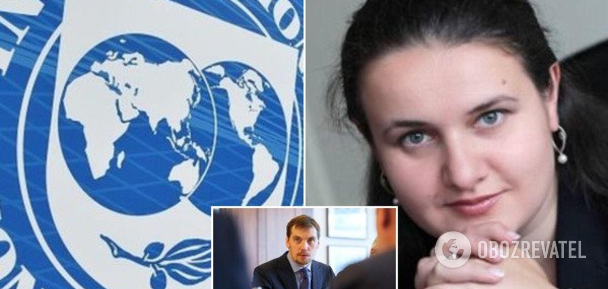 Украина откажется от МВФ: у Гончарука сделали резонансное заявление