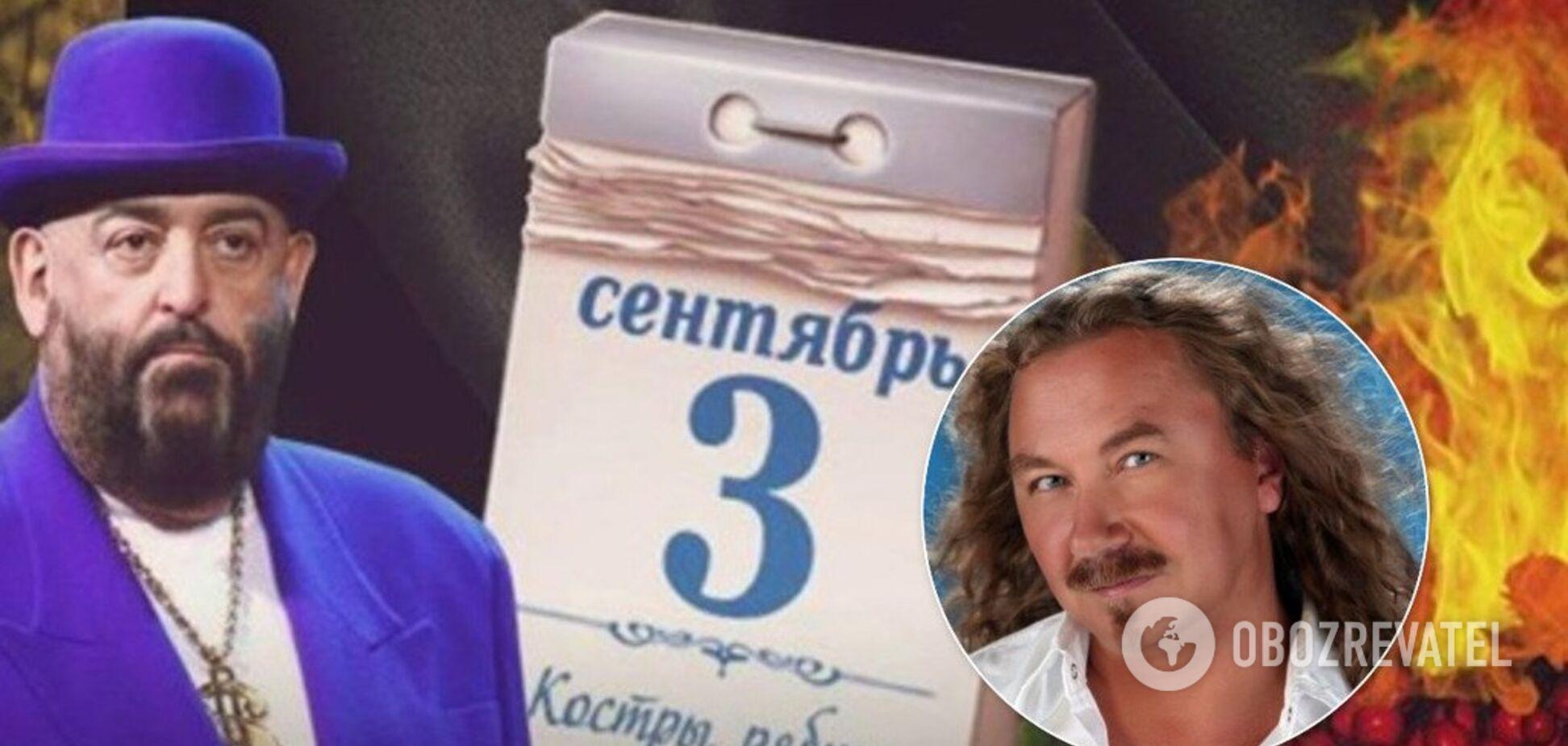 3 сентября Шуфутинского: автор песни раскрыл ее смысл