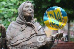 'Придет зеленый господарь': росСМИ 'расшифровали' пророчества Ванги по Украине