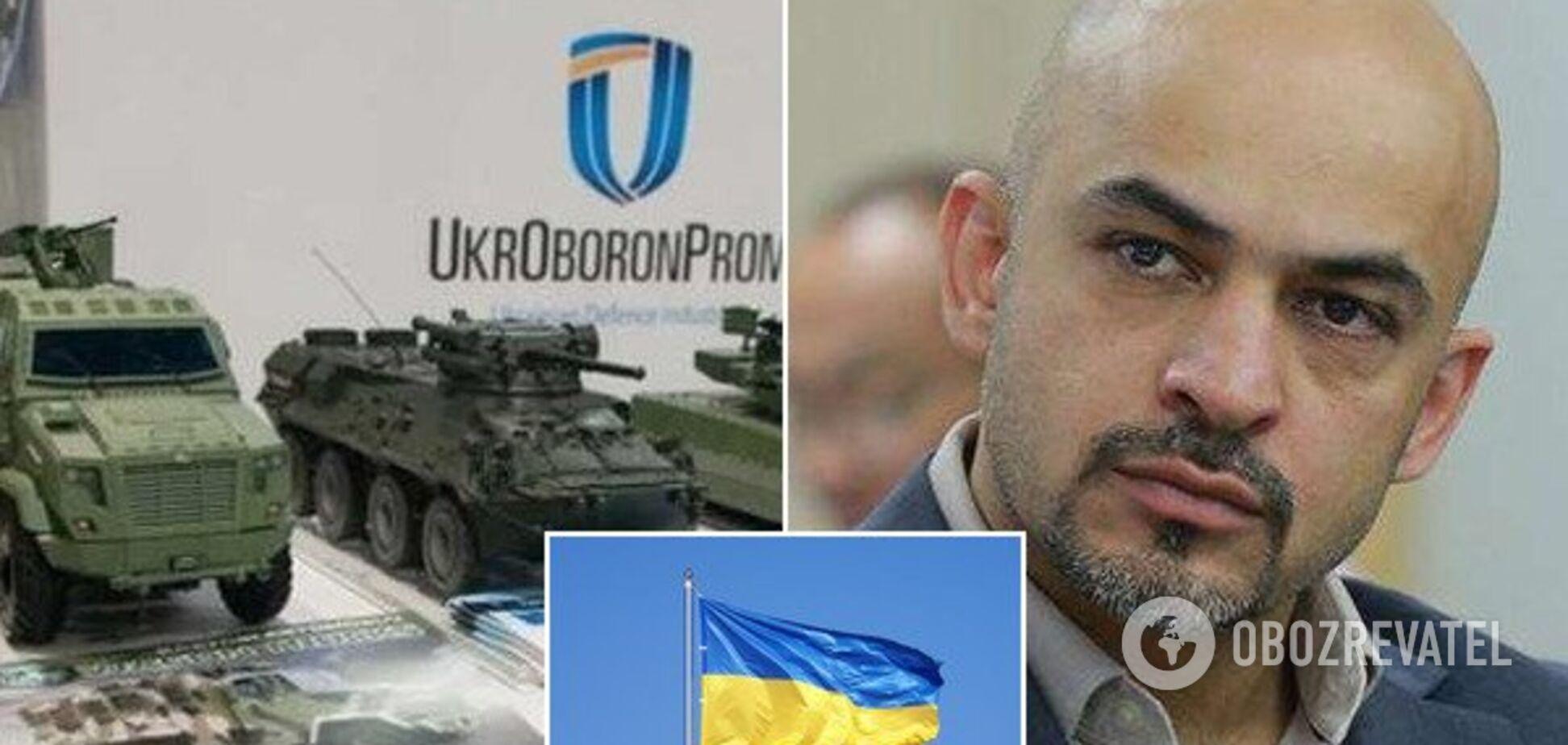 Найему дадут должность? СМИ узнали о новых кадровых перестановках в 'Укроборонпроме'