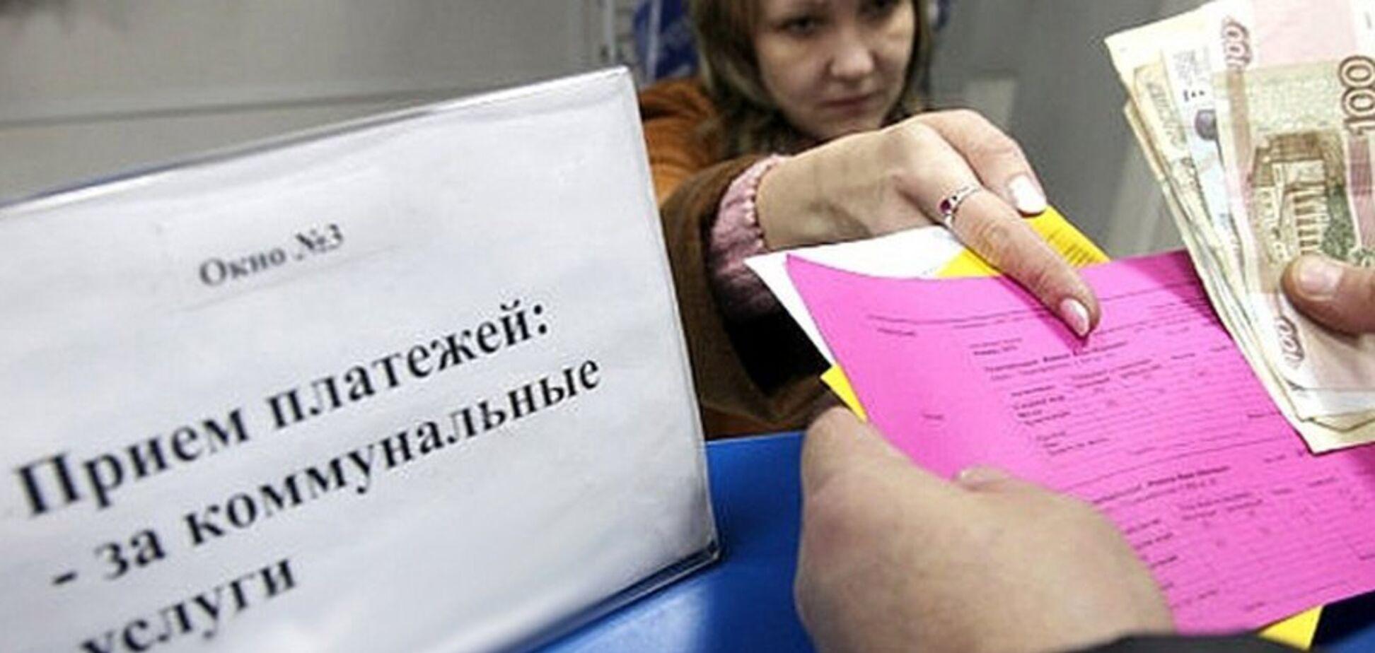 Россия резко сократила финансирование 'ДНР'
