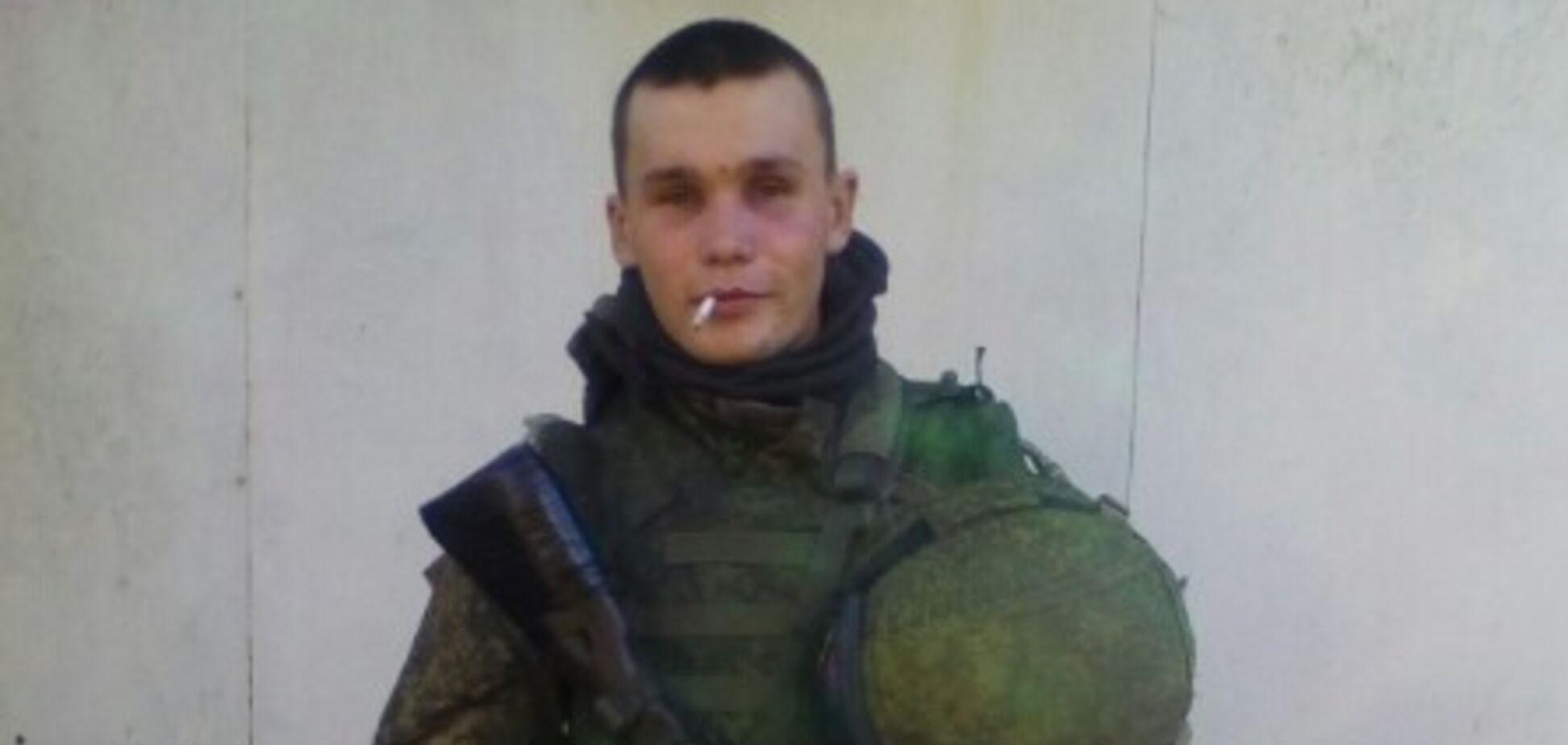 Терорист Микита Дубінов