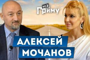 Євробачення — гра, щоб люди зрозуміли, які країни проти яких дружать — <strong>Олексій Мочанов у шоу 'Без гриму'</strong>