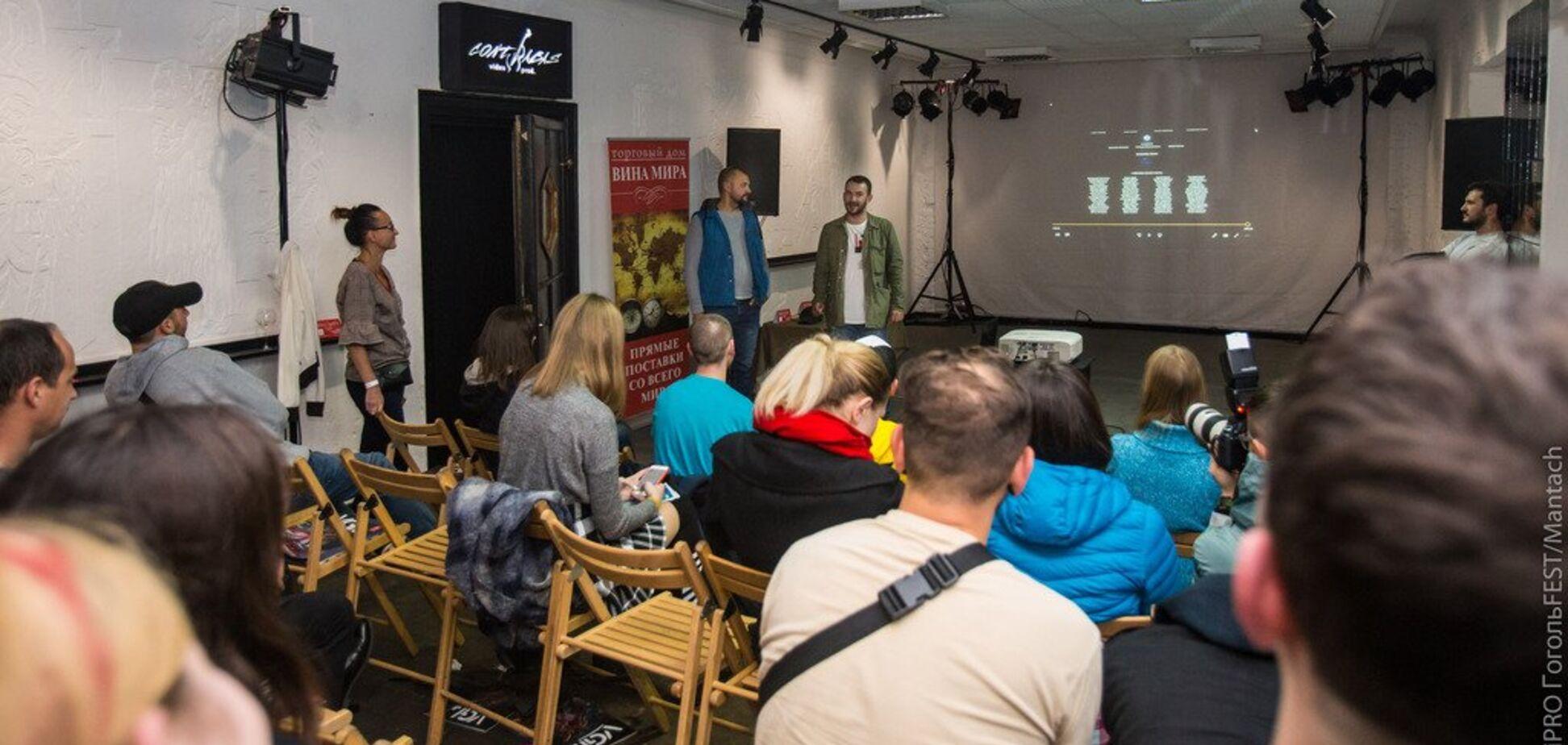 Фестиваль DniPRO GogolFest завершився у Дніпрі