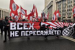 <strong>Пахнет Майданом</strong>: хоть Путину и не нравится
