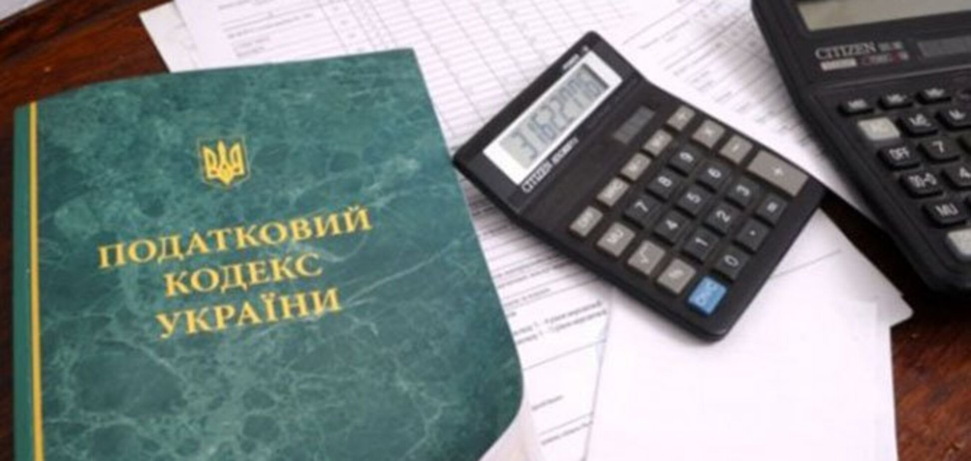 Новый Налоговый кодекс ударит по экономике, курс доллара может взлететь - Каленков