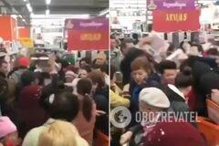 В России в магазине люди чуть не задавили друг друга из-за скидок