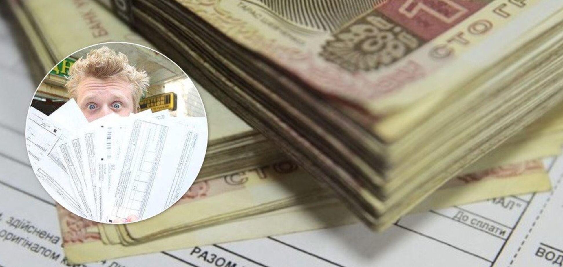 В Украине поменялись правила получения субсидии: все детали