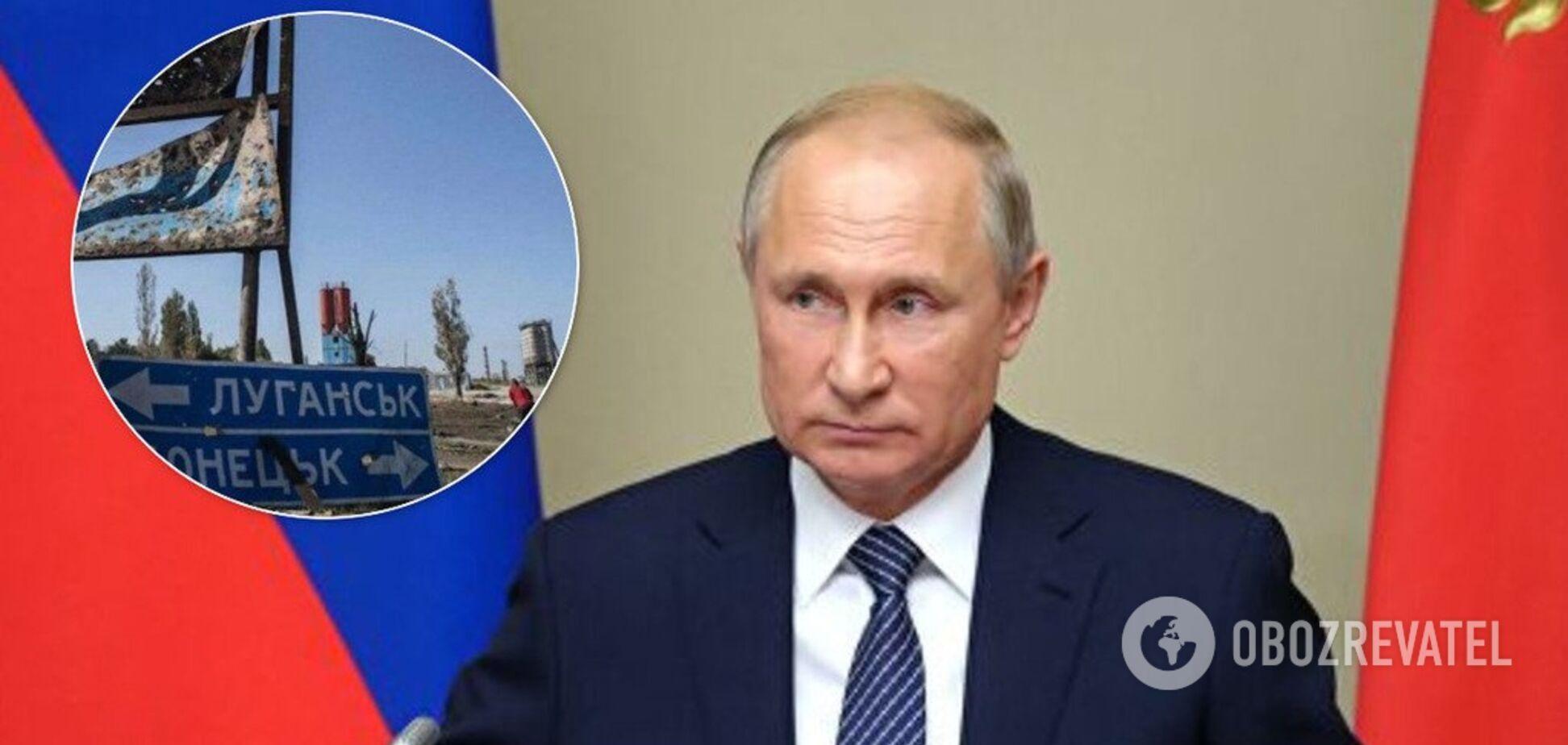 'Россияне ухватились мертвой хваткой': готов ли Путин вернуть Донбасс Украине