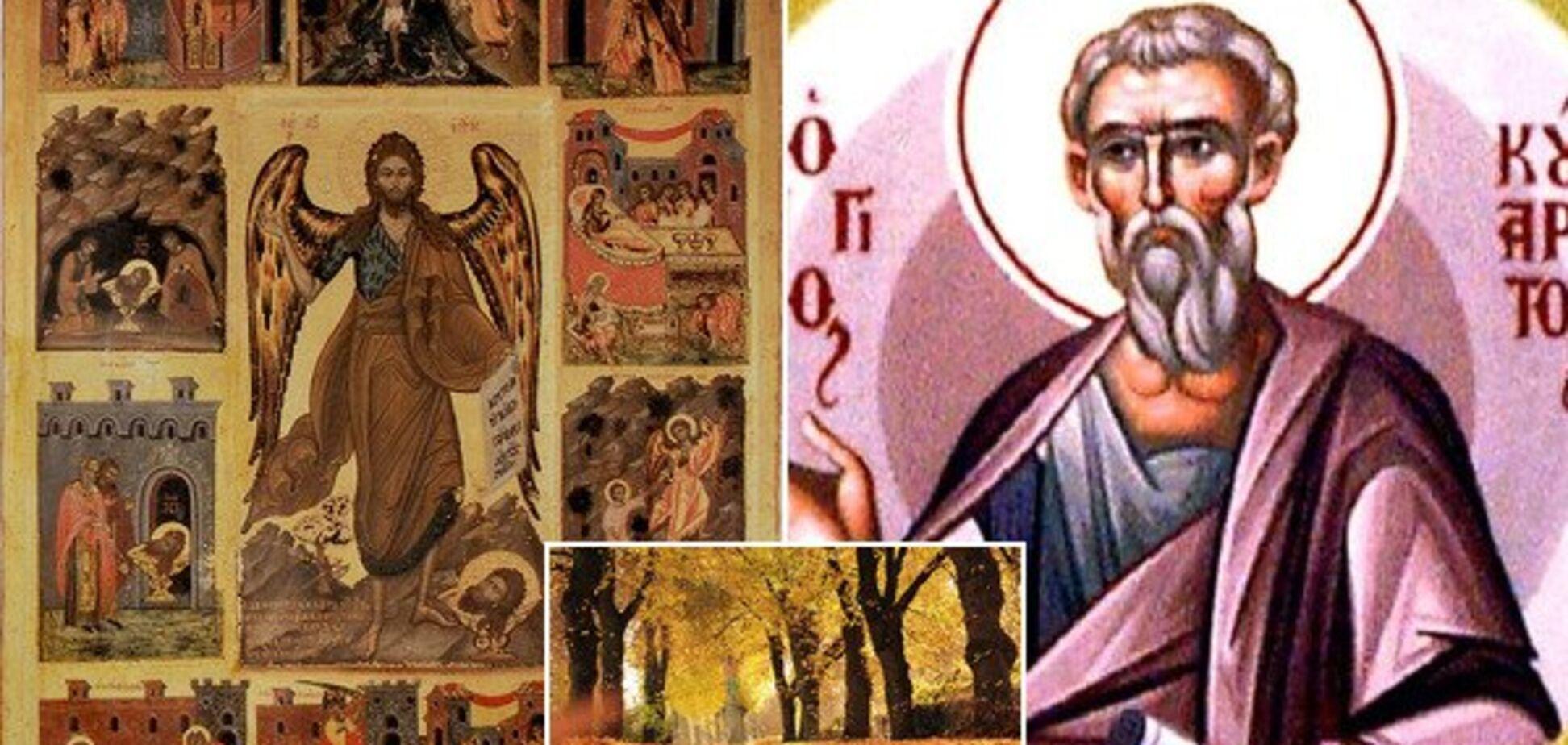 Церковный календарь: религиозные праздники в октябре 2019-го