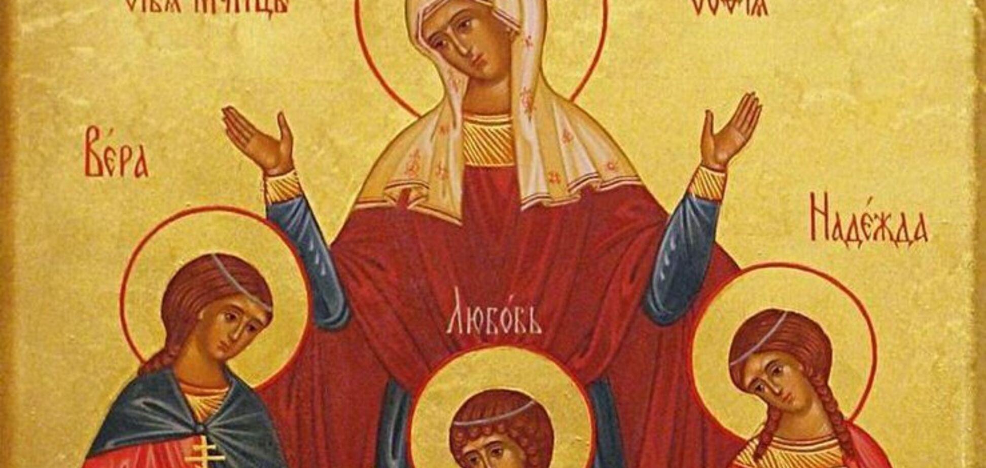 Вера, Надежда, Любовь: лучшие поздравления и открытки